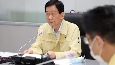 집중호우 대처 및 피해 상황 긴급 점검회의 주재하는 진영 장관