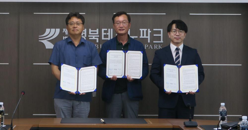 헤븐트리와 이로젠, 인터그래텍이 스마트팩토리 사업강화를 위해 협력하는 협약을 맺었다. 사진 왼쪽부터 김종국 이로젠 대표, 김응연 인터그래텍 대표, 홍정원 헤븐트리 대표.
