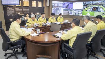 조명래 환경부 장관, 홍수대책 긴급 점검회의 개최