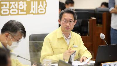 경기도, 집중호우 피해지역에 상황관 파견...피해 최소·신속한 복구 총력
