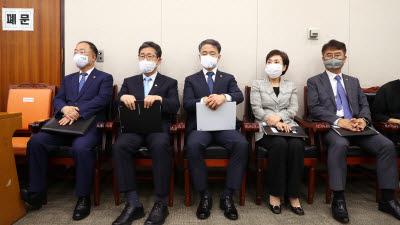 법사위 개의 기다리는 장관들