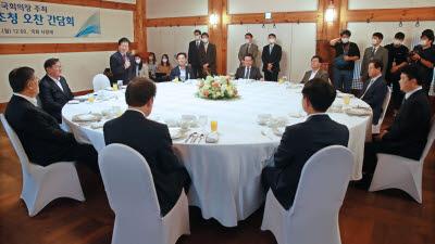 박병석 국회의장, 여야 중진들에 대화·타협 강조