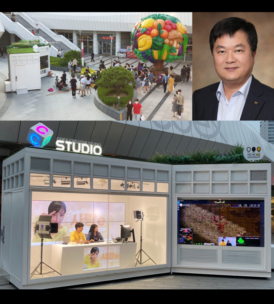 스마트미디어산업진흥협회, 코엑스에 크리에이터 스튜디오 구축