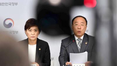 정부, 서울·수도권 주택공급 확대방안 발표