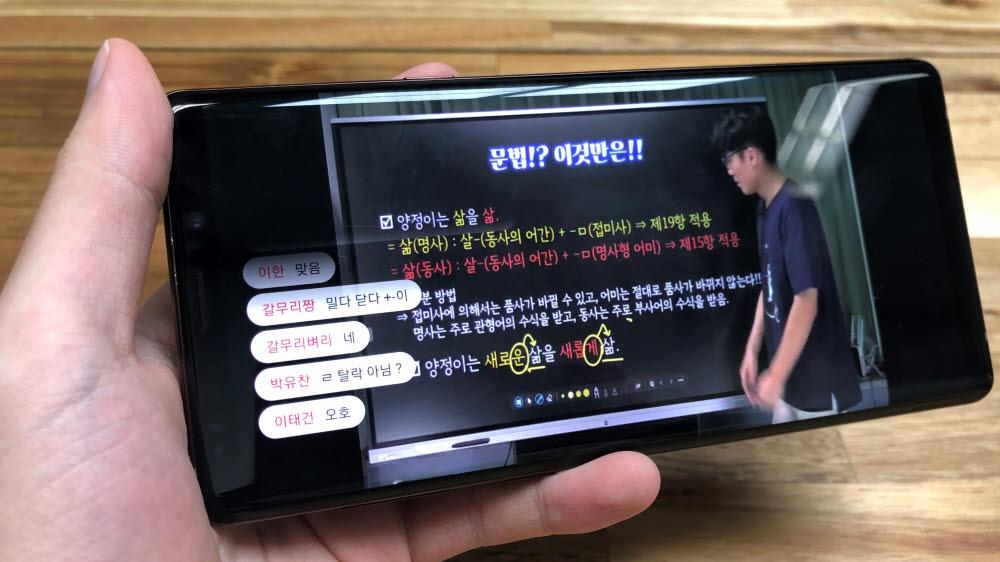 톡강 라이브 서비스에서 제공하는 강의 콘텐츠 사용 이미지.
