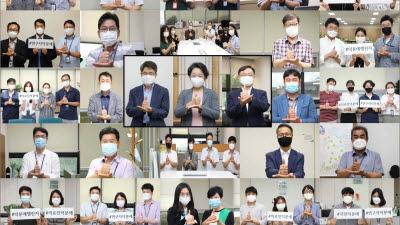 연구재단, '덕분에 챌린지' 캠페인 참여