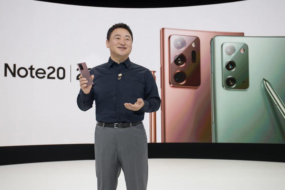 노태문 삼성전자 무선사업부장(사장)이 5일(한국시간) 온라인으로 진행된 갤럭시 언팩 2020에서 갤럭시 노트20 울트라를 소개했다.
