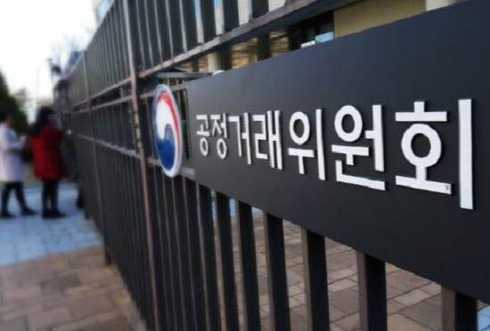 """[단독]공정위, 대웅제약 심판대 올린다...""""부당 특허소송 남발"""""""