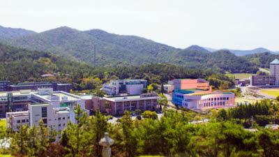 목포대 산학협력단, 무안 도예 소공인 특화지원센터 선정