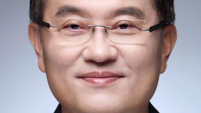 윤종인 초대 개인정보보호위원장 취임