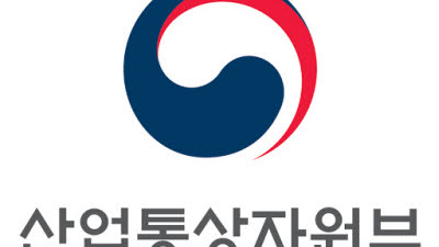 {htmlspecialchars(산업부, '마스크 필터용 부직포' 수출 허용…고시 신규 제정)}