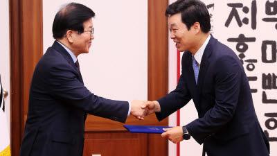 국회의장 디지털혁신자문관에 김병관 전 의원