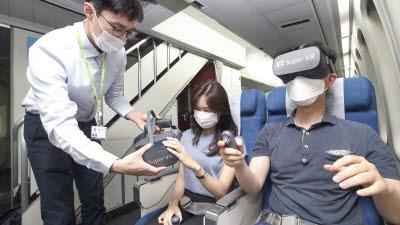 KT, 진에어 기내에서 '슈퍼 VR' 실감형 서비스 제공