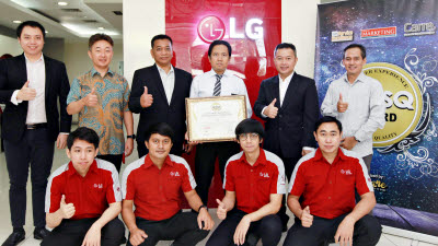 LG전자, 인도네시아 서비스 품질 평가 '최고 등급'