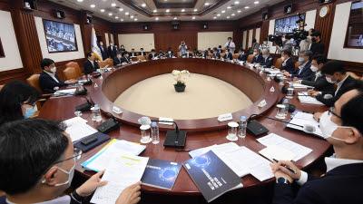 제12회 과학기술관계장관회의 '6G 시대를 향해'