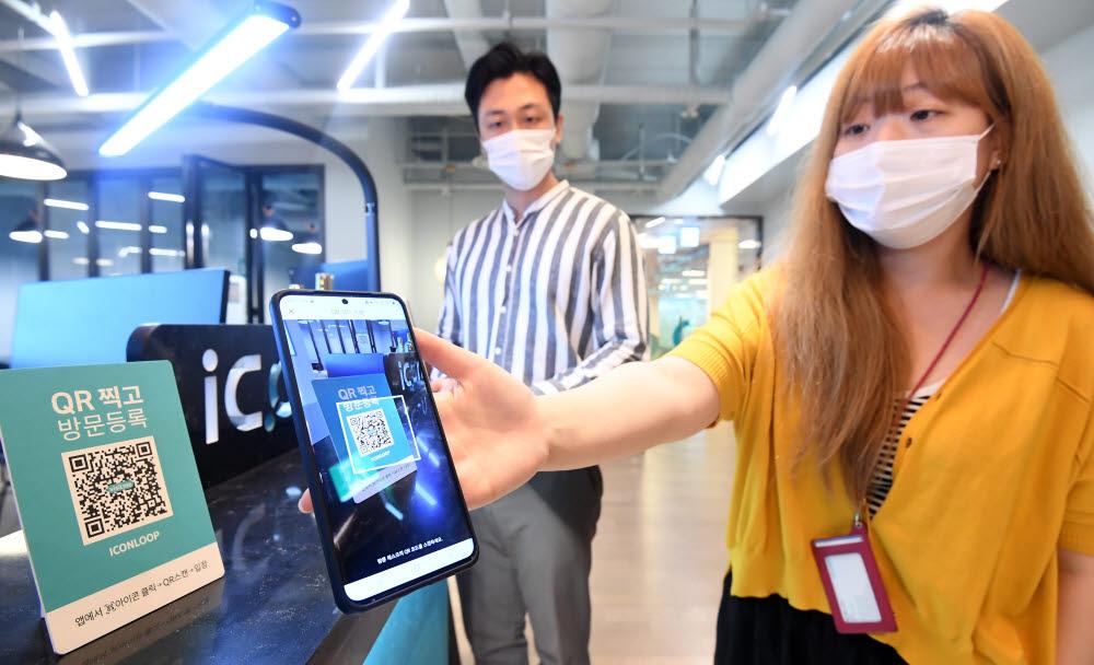 분산신원증명(DID) 기술이 금융권 공인인증 대안으로 거론되고 있다. 6일 서울 중구 아이콘루프에서 관계자들이 DID 기술 기반의 방문자격 인증 서비스 플랫폼 점검을 하고 있다. 이동근기자 foto@etnews.com