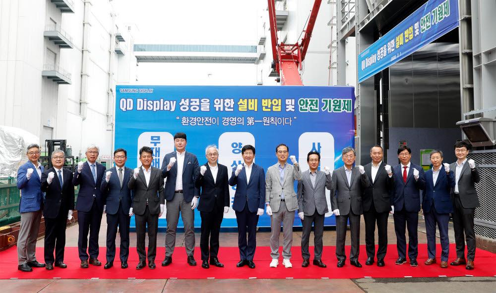 이동훈 삼성디스플레이 사장(왼쪽 여덟번째)이 지난달 1일 개최된 퀀텀닷(QD) 디스플레이 설비 반입식에서 협력사 관계자들과 파이팅을 외쳤다.