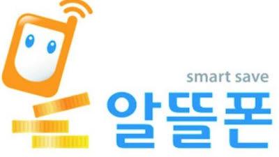 [ICT 시사용어]가상이동통신망사업자(MVNO)
