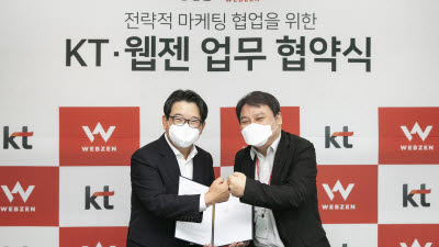KT, 웹젠과 갤럭시노트20 출시 맞춰 마케팅 협력
