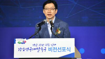경남도, 강소연구개발특구 고도화에 212억 투입