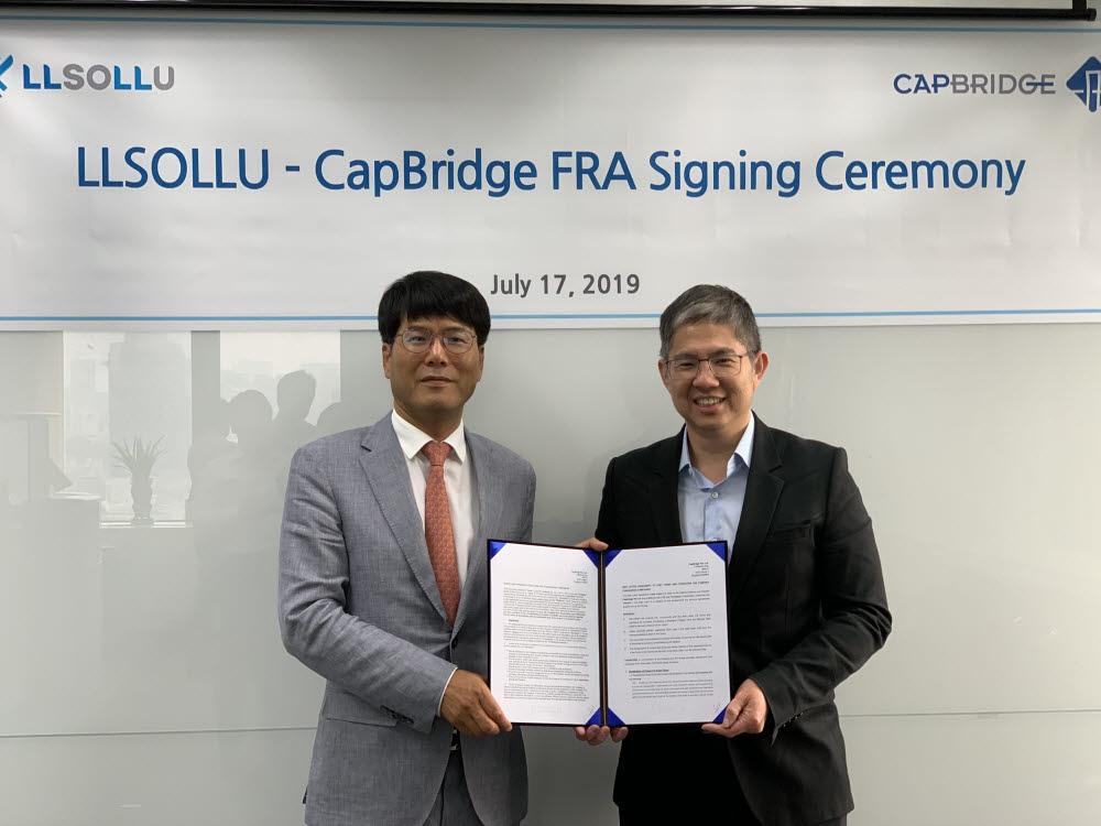지창진 엘솔루(구 시스트란인터내셔널) 회장(왼쪽)과 존스 첸 캡브리지 대표가 2021년 하반기 엘솔루 SGX 상장을 목표로 작년 7월말 Pre-IPO 계약을 체결한 뒤 기념 촬영했다.