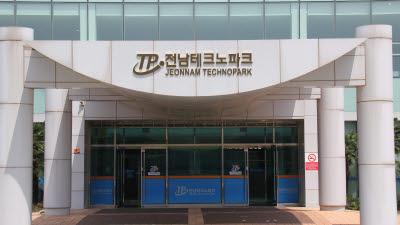 전남 농공단지 특화지원사업 지역경제 활성화 역할 '톡톡'