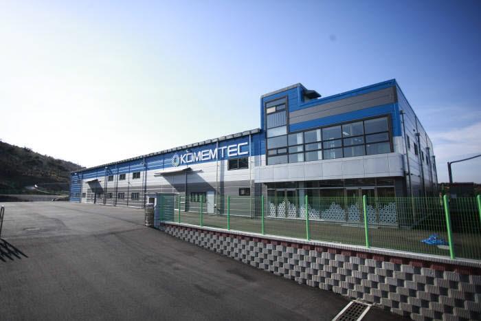 코멤텍 영광 대마산단 제1공장.