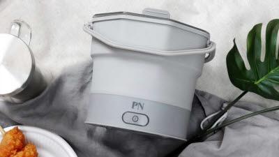 PN풍년, 접이식 전기 포트 'PN 폴더팟' 출시