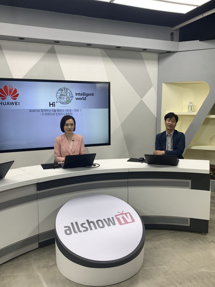 """AI가 ICT 인프라 혁신 가져올 것...화웨이 경쟁력 자신"""