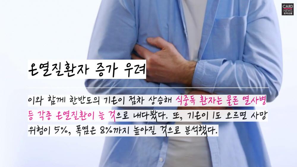 [카드뉴스]하늘이 뻥…'지구촌 水난시대'