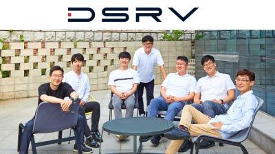 네이버 D2SF, 블록체인 기술 스타트업 'DSRV LABS'에 투자