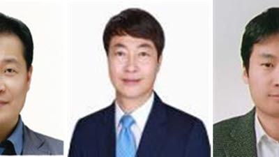 우창수 성일에이아이엠 대표 등 3인 '부산 중소기업인 대상'
