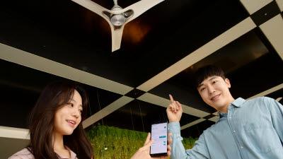 LG전자, 프리미엄 천장형 선풍기 LG 실링팬 출시