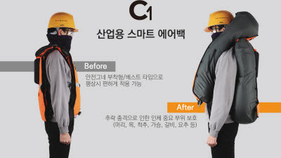 전북TP 입주기업 세이프웨어, 혁신제품 지정 3관왕 쾌거
