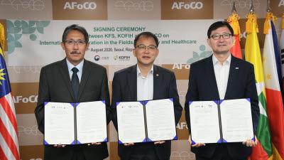 산림청-한국국제보건의료재단-아시아산림협력기구 국제 보건의료·산림분야 업무협약