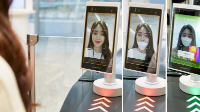 LG CNS, B2B 사업 경쟁력 강화…경영 효율·제품 수율 '쑥'