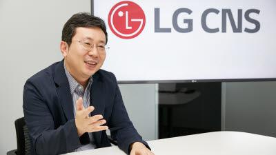 """이주열 LG CNS AI연구소장 """"언택트 시대 앞장"""""""