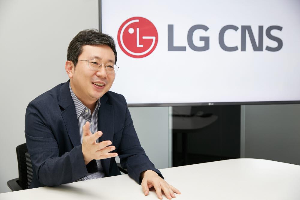 이주열 LG CNS AI빅데이터연구소 최고기술경영자(CTO). [사진= 전자신문 DB]