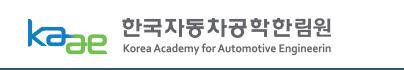 한국자동차공학한림원, DIFA에서 스마트 모빌리티 창업캠프 개최