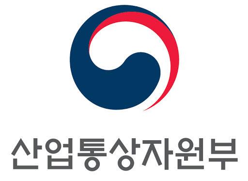 산업부 'R&D 혁신 위한 토론회' 개최…산·학·연, 개편 방향 논의
