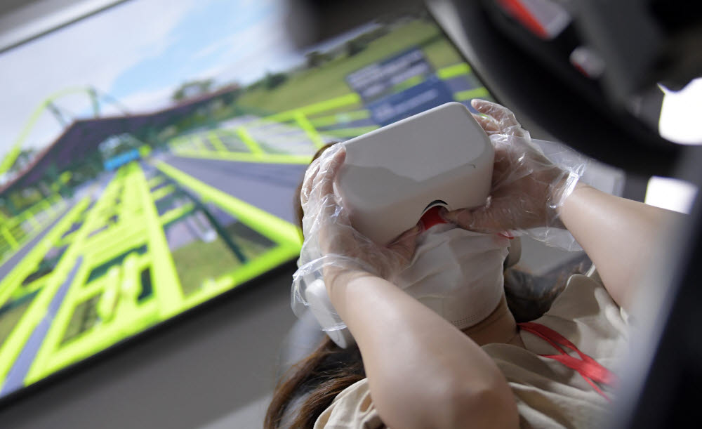 VR와 AR, 언택트 산업을 한자리에 '서울VR·AR엑스포 2020'