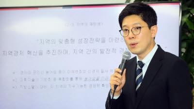 통합당 새 정강정책, '기본소득' '4차산업혁명' 전면 내세워