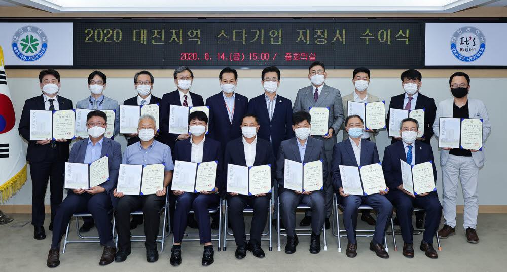 허태정 대전시장(뒷줄 왼쪽에서 여섯번째)과 대전 스타기업 임원, 대전시 관계자들이 14일 대전시청 중회의실에서 스타기업 지정서 수여식을 가진 뒤 기념촬영하고 있다. 사진출처=대전시