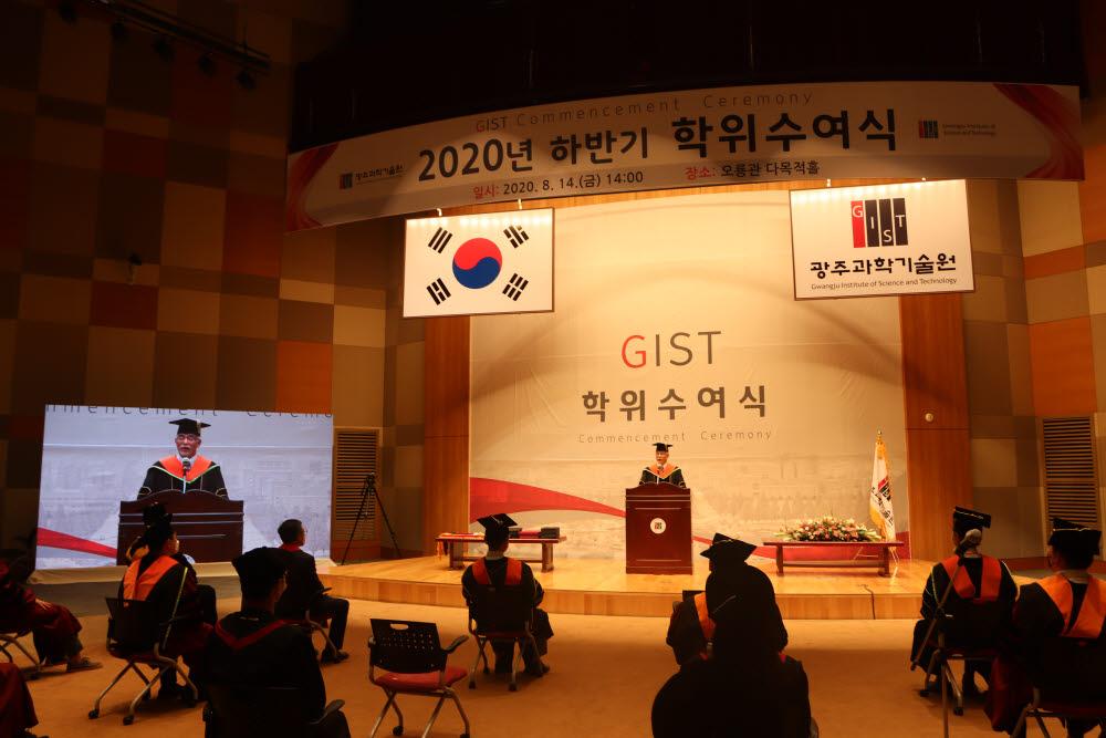 광주과학기술원(GIST)은 14일 오후 2시 오룡관 다목적홀에서 주요 보직자 및 우수 학위수여자, 졸업생 대표 등 50여명이 참석한 가운데 2020년 하반기 학위수여식을 개최했다.