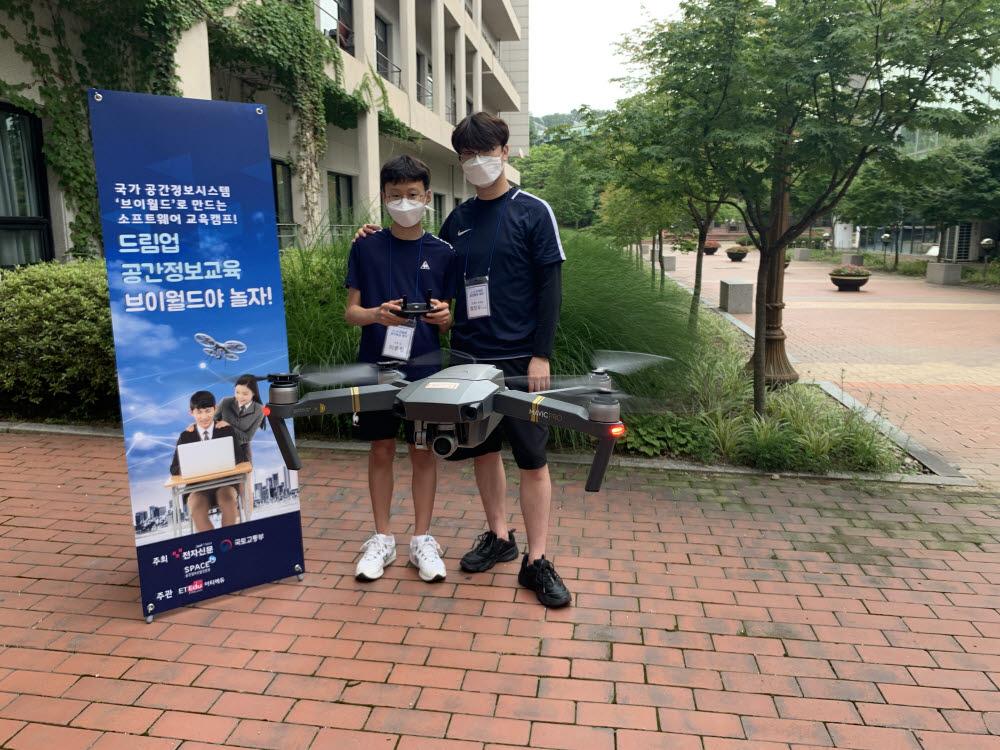 서울시립대 연구원과 드림업 공간정보 캠프 참석 학생들이 드론 촬영 실습을 하고 있다.