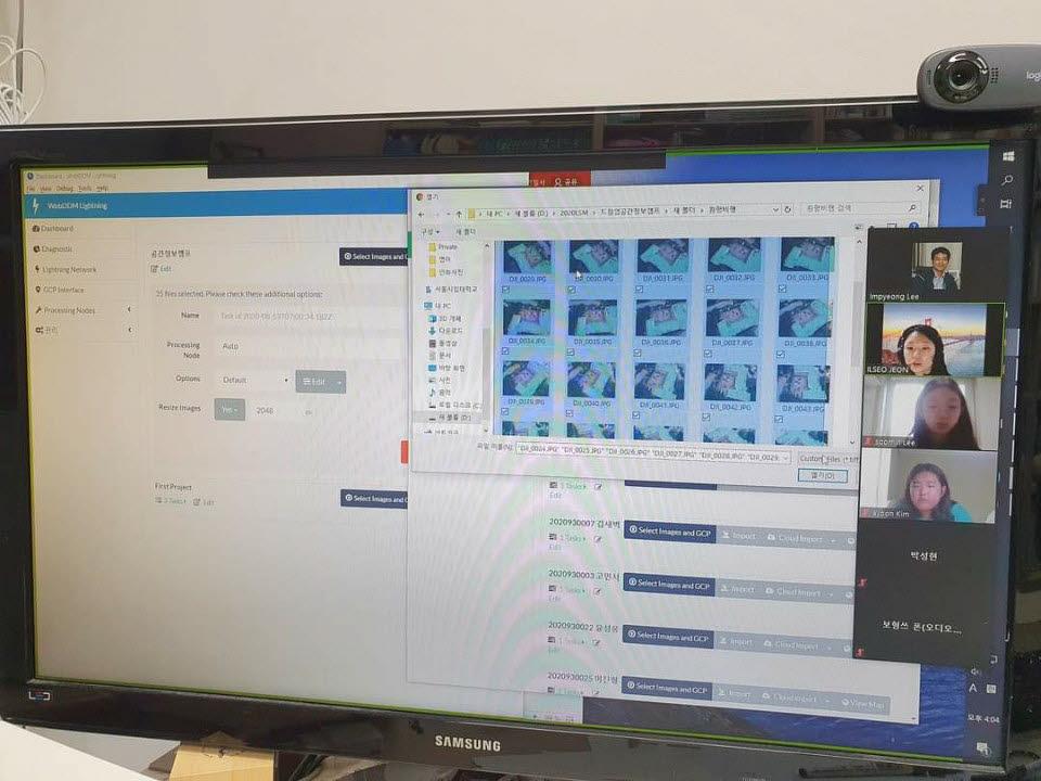 드림업 공간정보 캠프 둘째날은 온라인으로 영상처리 교육을 진행했다.