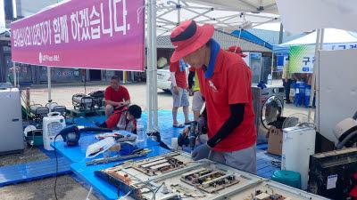 LG전자 임직원, 집중 호우 수해 지역 찾아 복구 활동 펼쳐