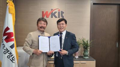 우경정보기술, 바리톤 김동규 교수 홍보대사 위촉