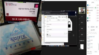 [기획]호서대 '몰입형 AI·SW캠프' 개최..학생 역량 강화