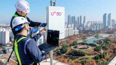 [기획]LG유플러스, 5G 고객 체감 품질 높인다